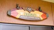 ザハナティ・マッサージ&フィットネス・センターの詳細はこちら