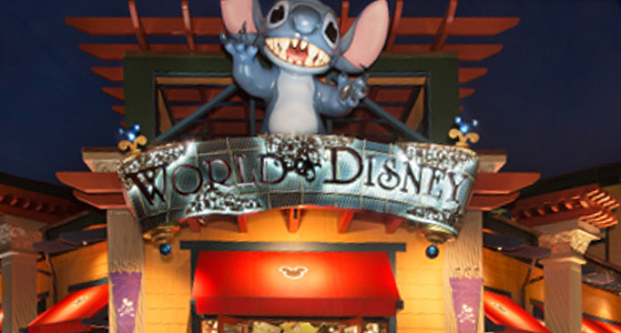 L'entrée du World of Disney, un magasin dans le secteur Downtown Disney