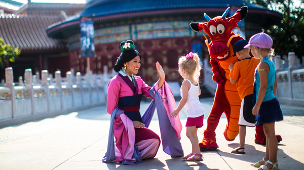 Introduce the Little Ones to a  Great Big World at Epcot!