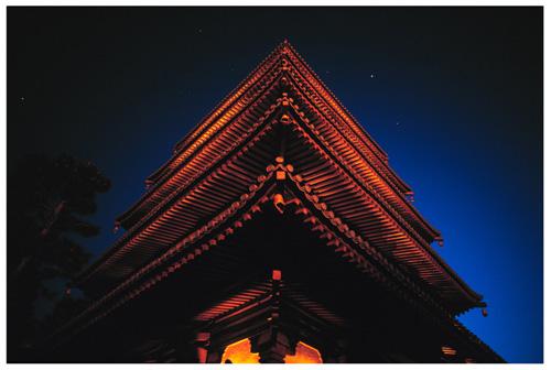 Japan Pagoda at Epcot