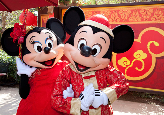 Happy Lunar New Year Festival at Disneyland Park