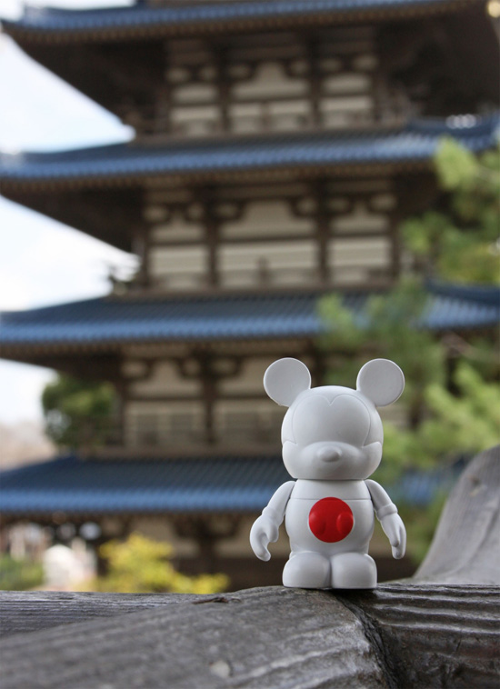 Flag Vinylmation Figure – Japan