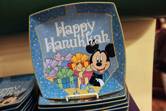 Hanukkah-Inspired Serving Plate Available at Disney Parks