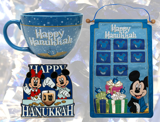 Hanukkah-Inspired Merchandise and Décor Available at Disney Parks