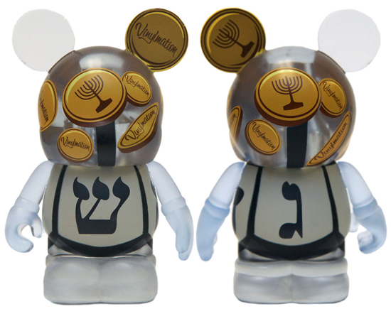 Hanukkah-Inspired Vinylmation Available at Disney Parks