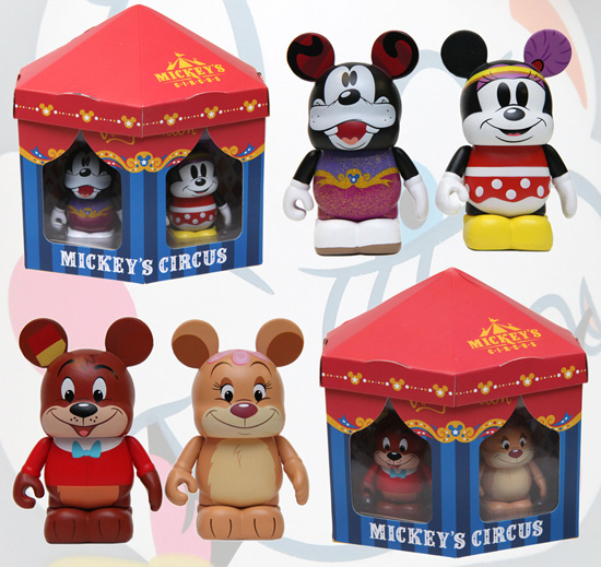 Vinylmation Created for the Mickey's Circus Trading Event Occurring at Epcot in September