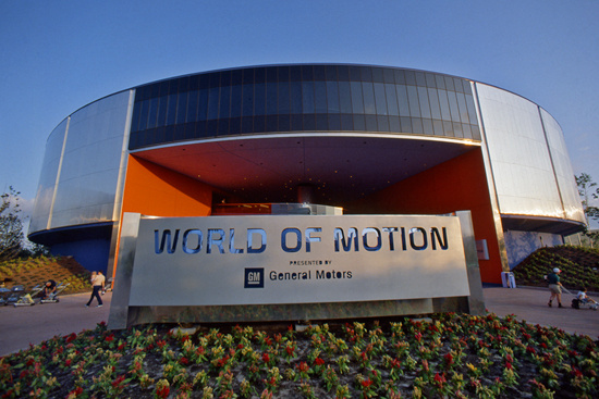 World of Motion in Epcot at Walt Disney World Resort