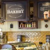 The Main Street Bakery Now Serves Starbucks at Magic Kingdom Park