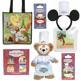 First Look at Merchandise for 2013 Epcot International Food & Wine Festival