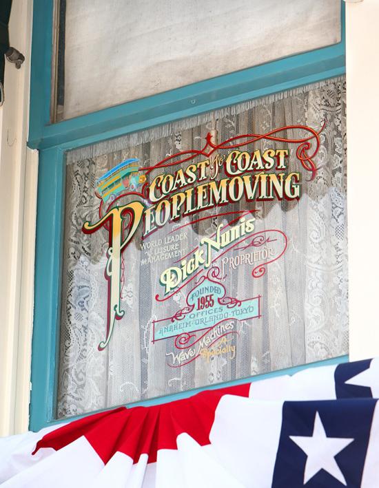 Windows on Main Street, U.S.A., at Disneyland Park: Dick Nunis