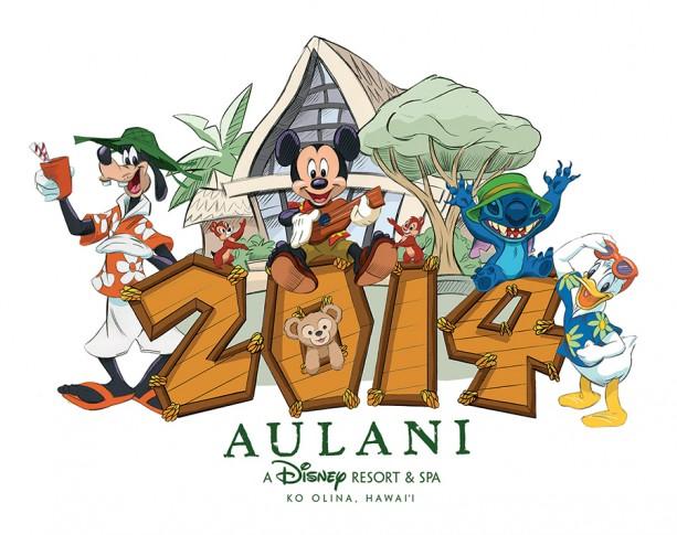 Aulani-2014-Logo