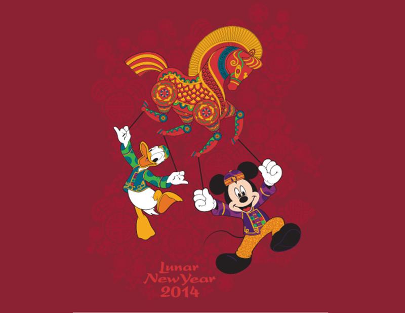 Happy Lunar New Year Celebration Returns to Disney ...