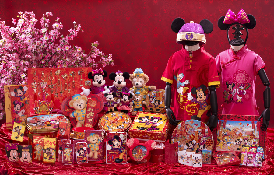 Window Shopping At Disney Parks Around The World Hong