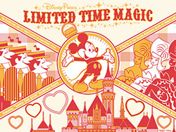 'Limited Time Magic' Desktop Wallpaper