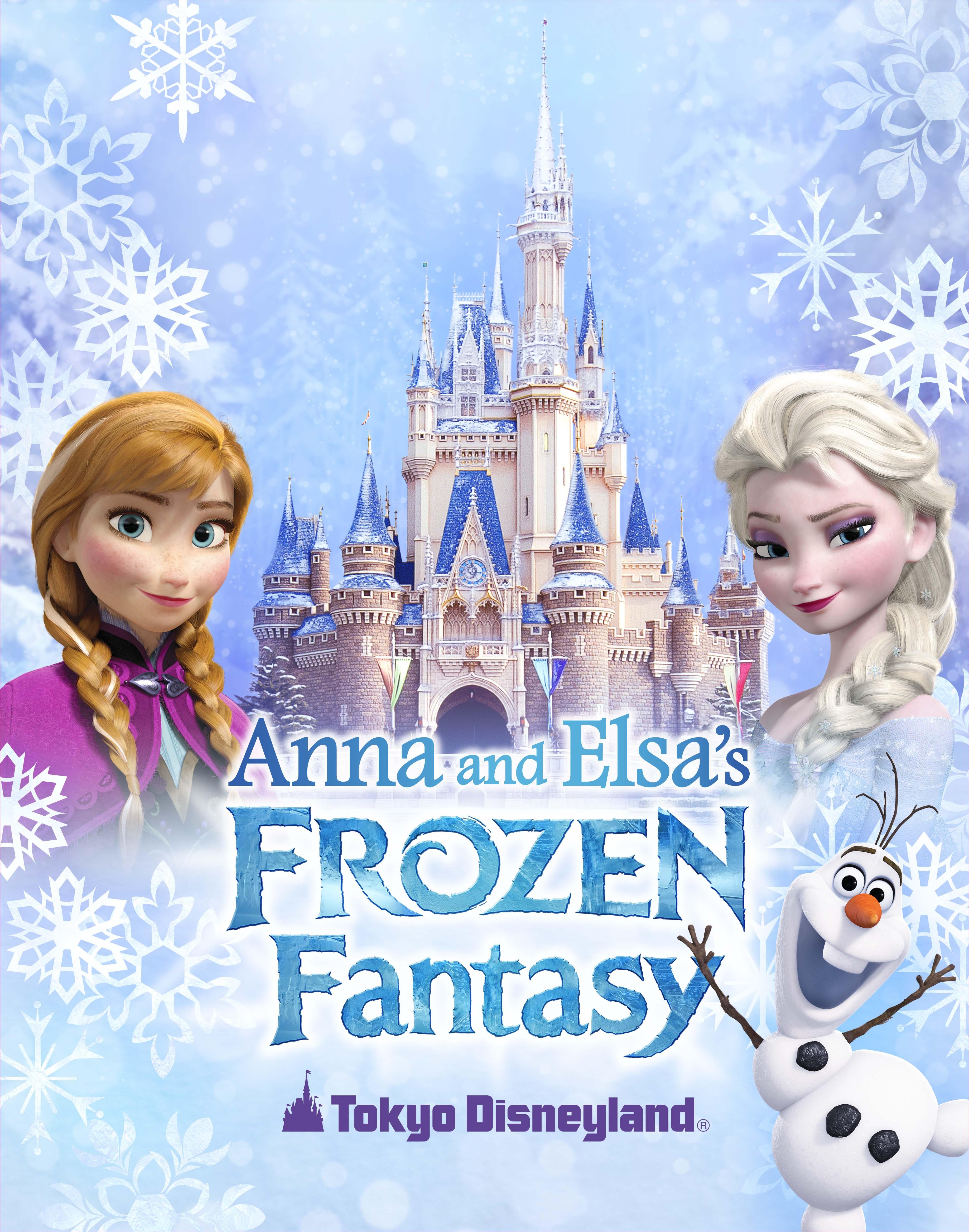 Anna And Elsa S Frozen Fantasy Coming To Tokyo Disney Resort Disney Parks Blog