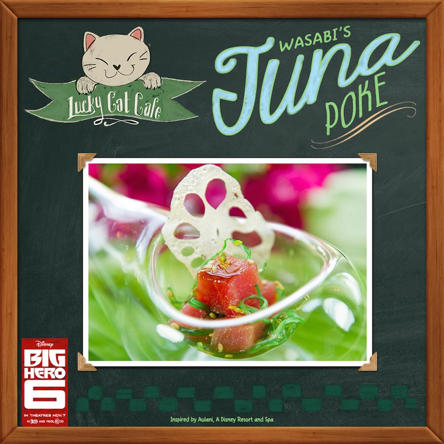 Wasabi's Tuna Poke, Inspired by Aulani, A Disney Resort & Spa