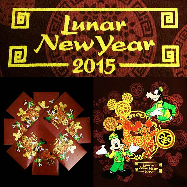 disneyland resort more disneyland resort stories - Chinese Lunar New Year 2015