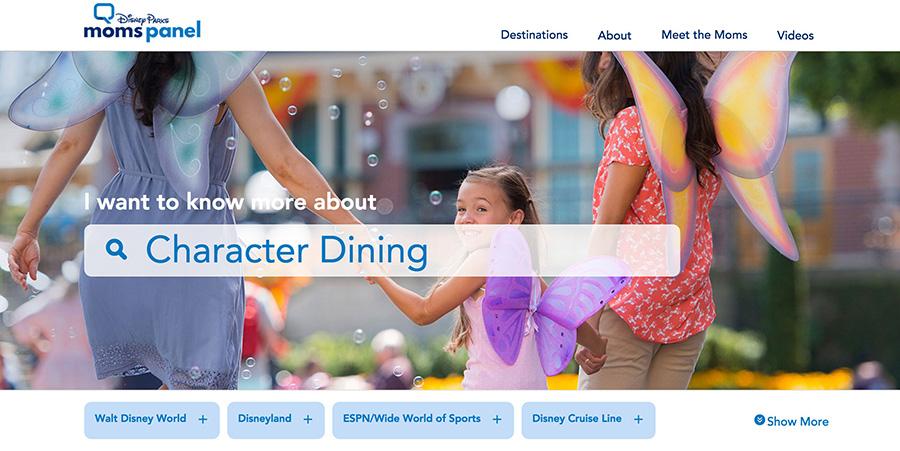 Moms Panel Monday: Spa Recreation at Walt Disney World and Disneyland Resorts