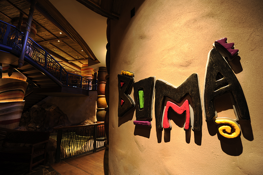Boma – Flavors of Africa