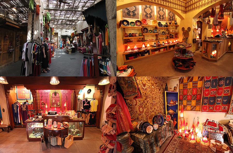 Shops from The Medina at Morocco at Epcot at Walt Disney World Resort