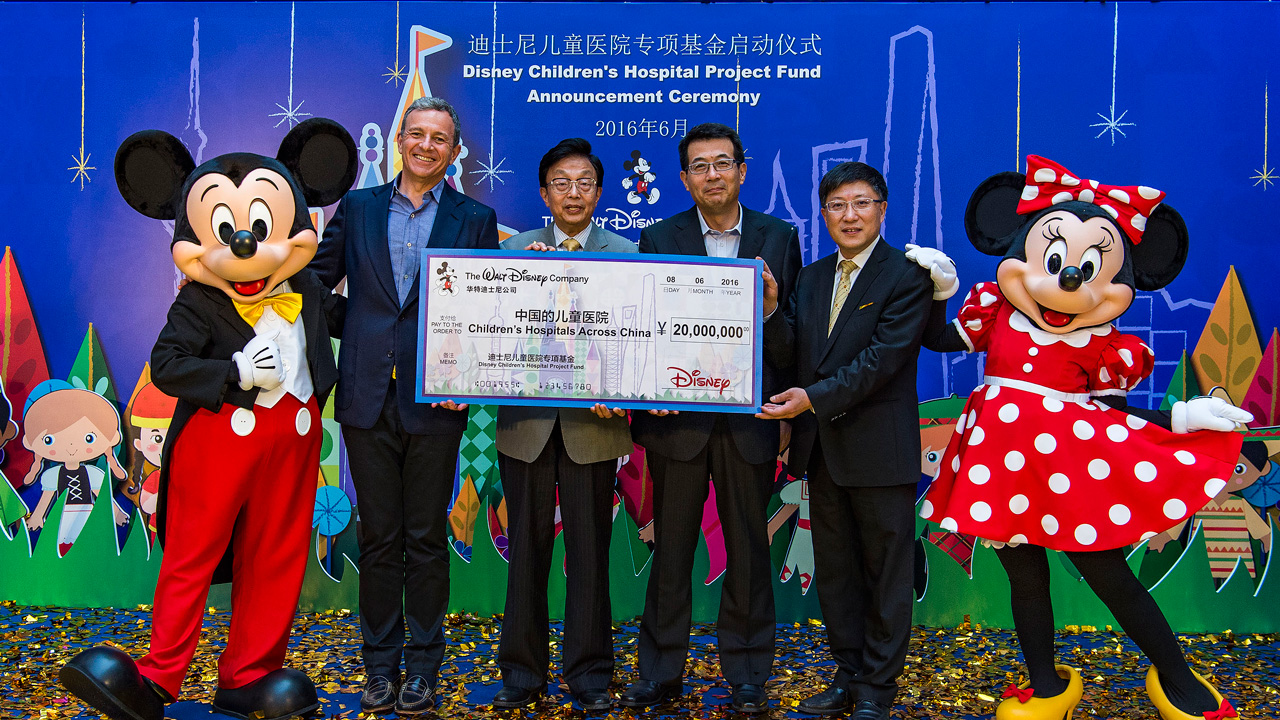 Disney Children's Hospital Project Fund Announcement Ceremony