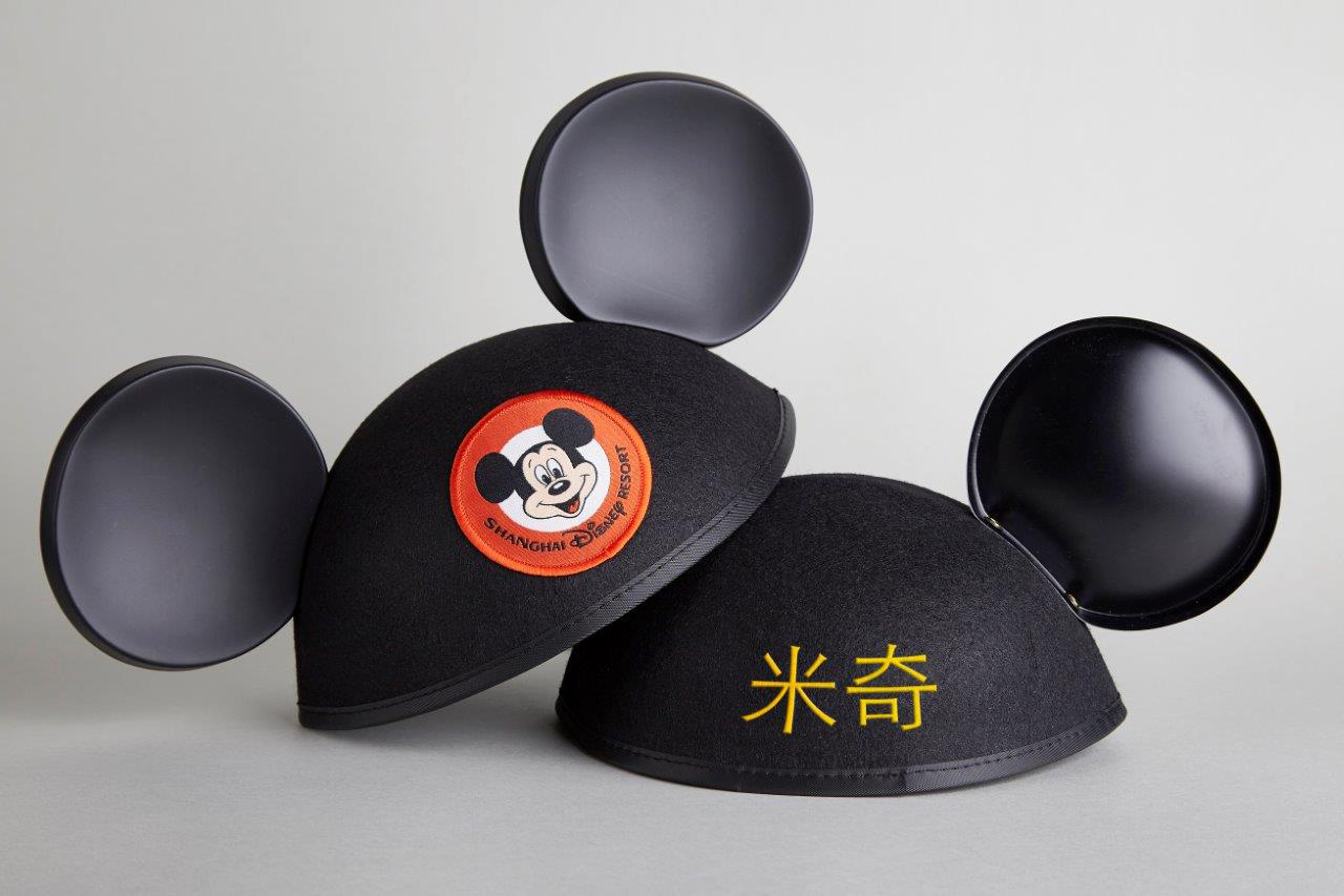 Shanghai Disney Resort Blends Magic of Disney with Spirit of China