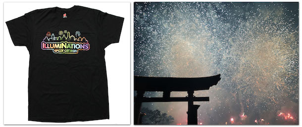 IllumiNations: Reflections of Earth-Inspired T-Shirt Available on the Disney Parks Online Store July 11-17