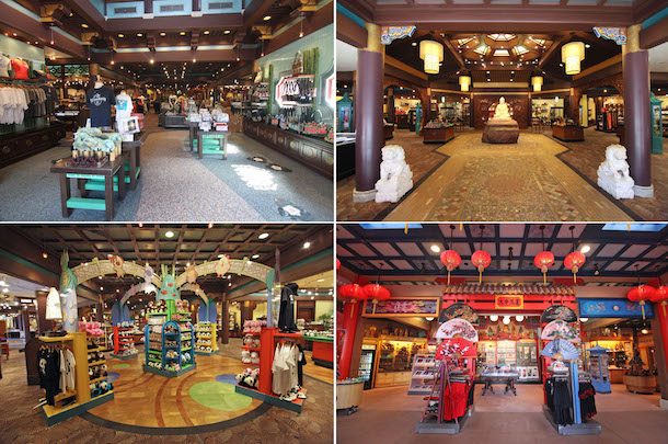 A World Showcase of Unforgettable Shopping at Epcot – China Pavilion