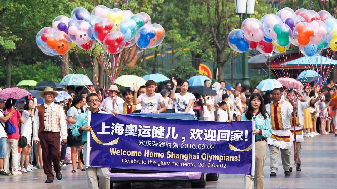 Olympians Celebrate at Shanghai Disneyland