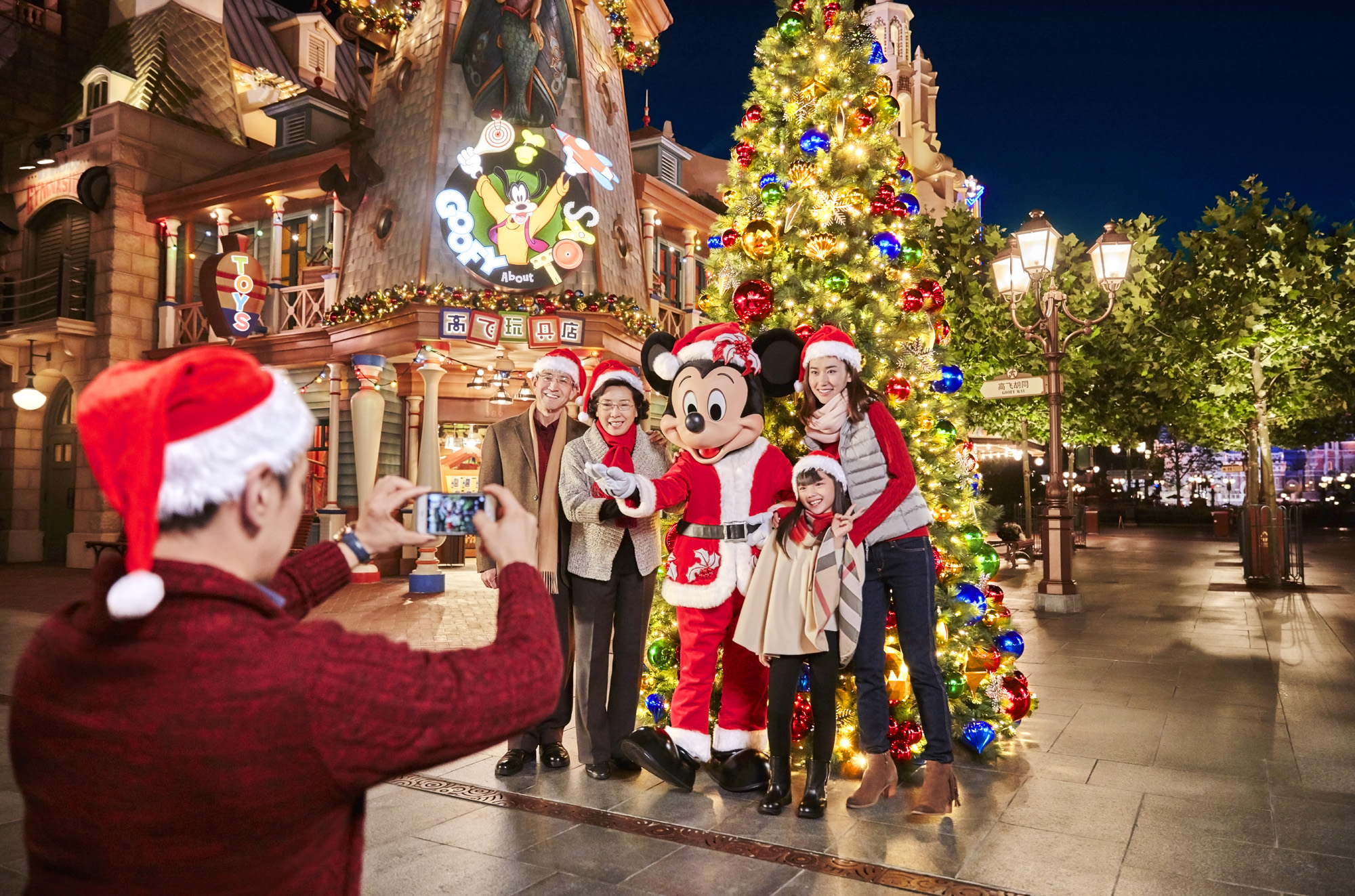 A Magical First Holiday Season at Shanghai Disney Resort