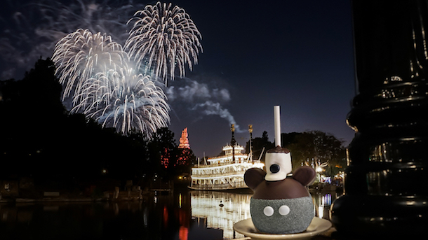 Steamboat Willie Gourmet Apple