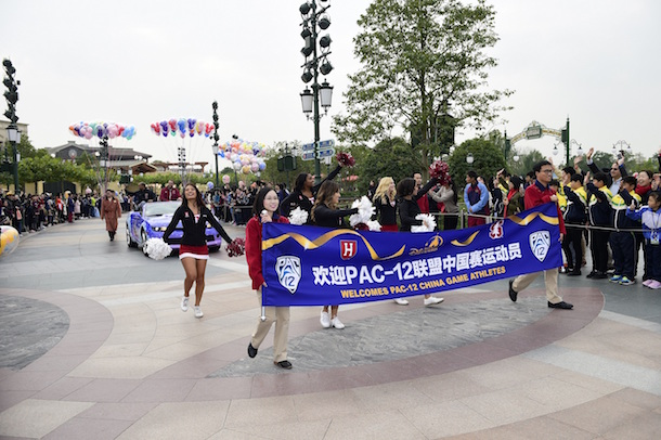 Disney Parks PAC-12 China Game Athletes Visit Shanghai ...