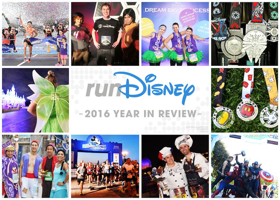 runDisney Year in Review