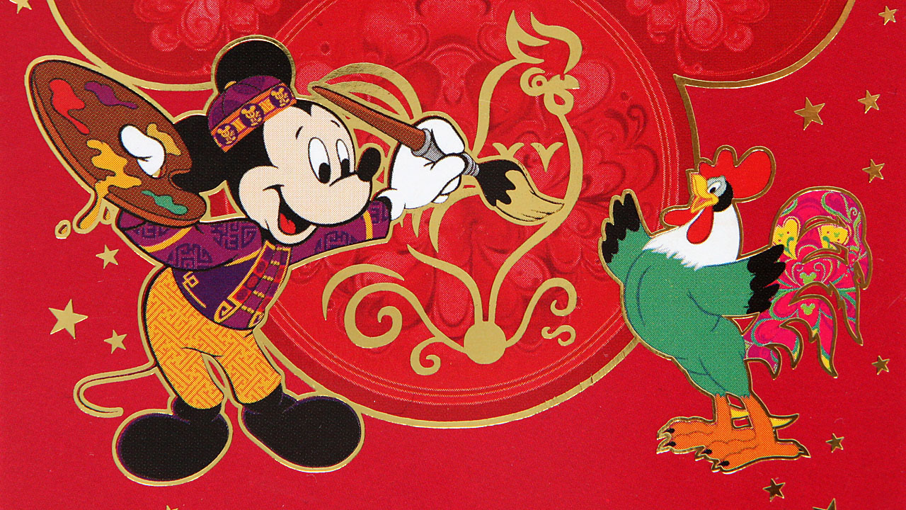 Celebrate Lunar New Year 2017 With New Products Coming To Disney