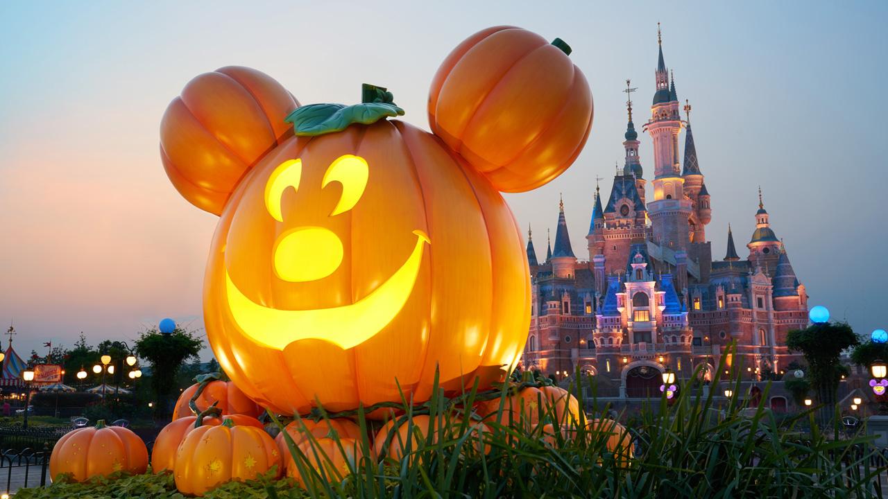 Shanghai Disney Resort - Halloween
