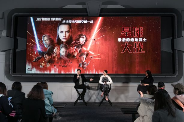 Star Wars: The Last Jedi Premieres in China at Shanghai Disney Resort with Cast and Crew