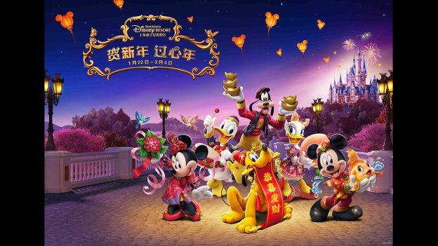 Shanghai Disney Resort Has Exclusive New Entertainment And