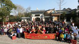 "Shanghai Disney Resort's ""Share the Joy"" initiative"