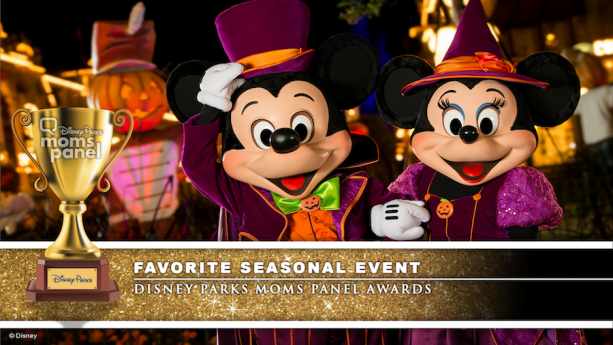 Disney Parks Moms Panel Award for Favorite Seasonal Event - Mickey's Not-So-Scary Halloween Party