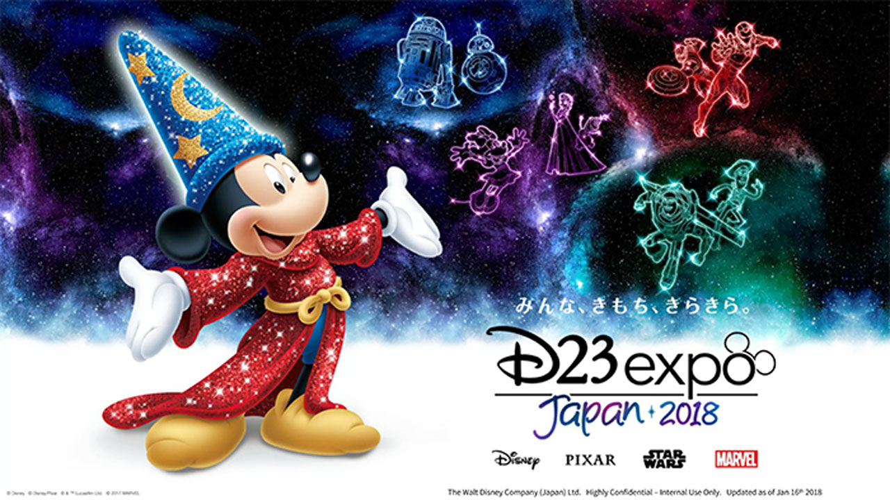 New Experiences for Disney Parks Around the World Unveiled at D23 Expo Japan