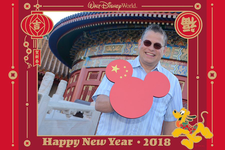 Receive a Special Border Celebrating the Official Start of the Year of the Dog at the China Pavilion at Epcot on Feb. 16