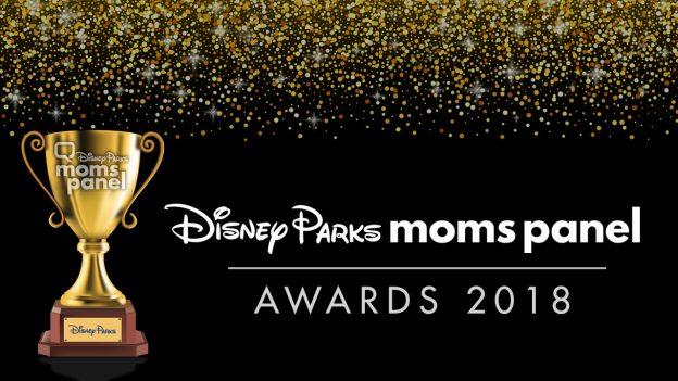 Disney Parks Moms Panel Awards