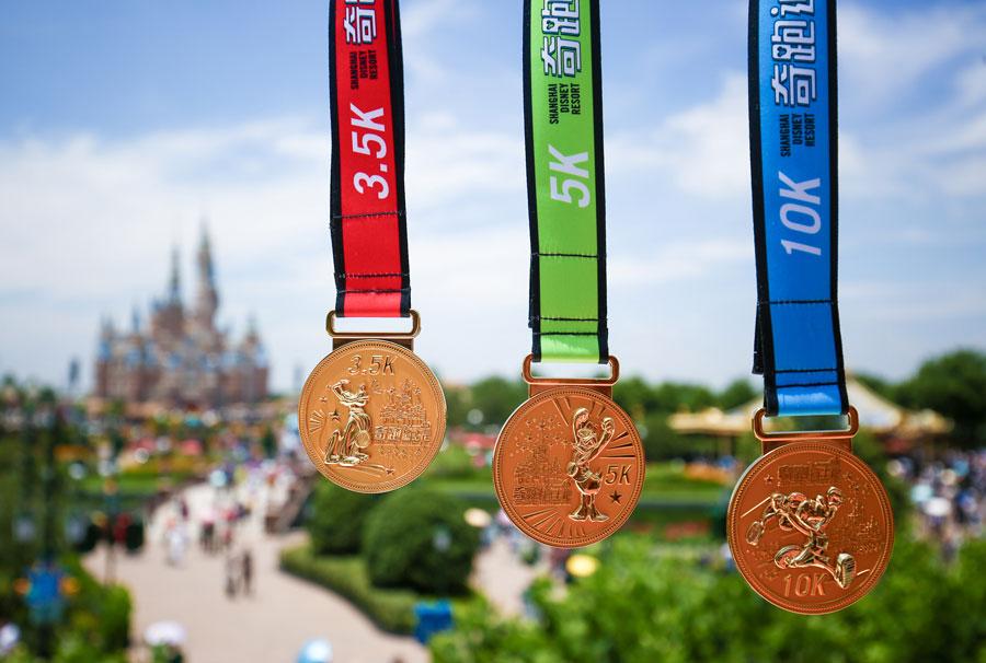 Shanghai Disney Resort Disney Inspiration Run Medals