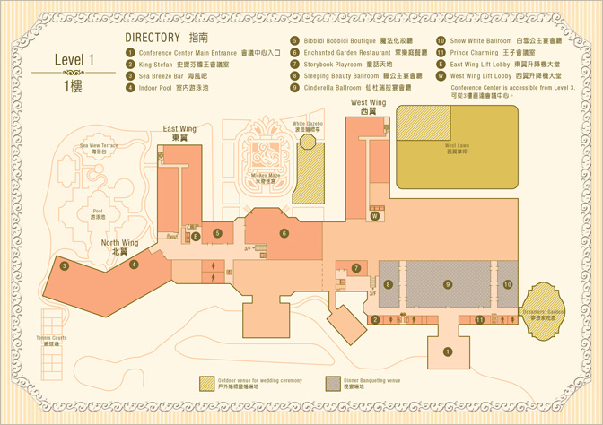 Hong kong disneyland hotel map hong kong disneyland for Chambre castle club disneyland hotel