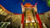 Front view of a movie theater modeled after the Grauman's Chinese Theatre
