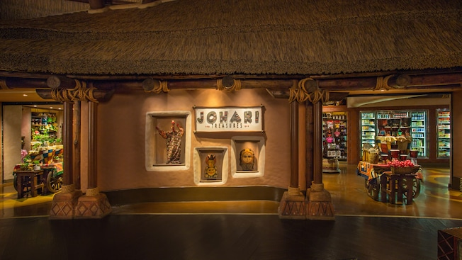 Both entrances of Johari Treasures at Disney's Animal Kingdom Villas – Kidani Village